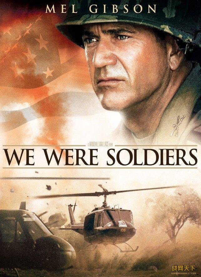 我们曾是战士/越战忠魂/军天壮志/勇士们/梅尔吉勃逊─勇士们/我们曾是士兵