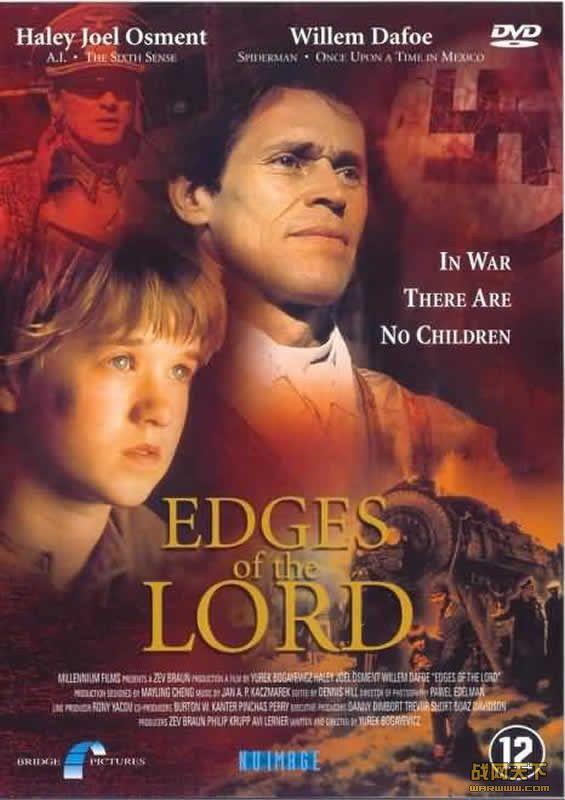 战火遗孤(Edges Of The Lord)海报