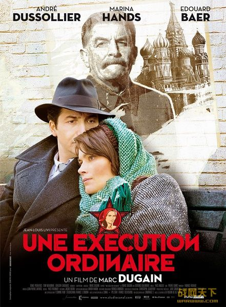 斯大林的秘密医生与他的情人/普通处决/处死斯大林