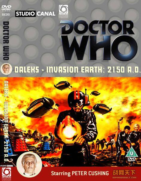 达莱克斯入侵地球――公元2150年