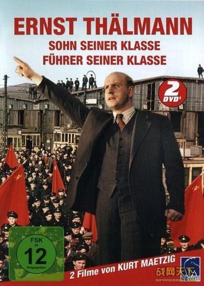 台尔曼(Ernst Thaelmann)海报