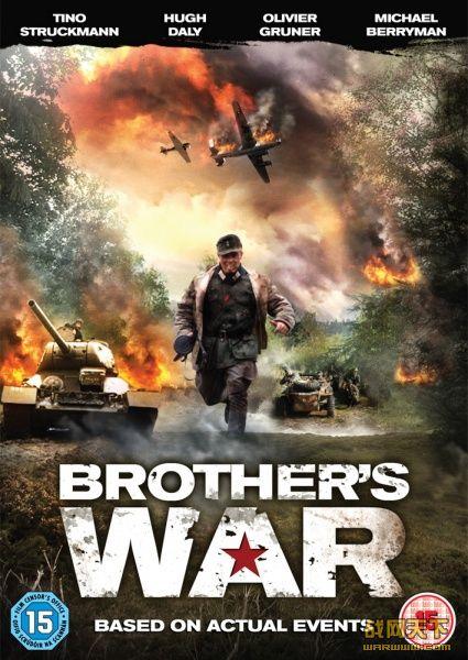 兄弟之战(Brother's War)海报