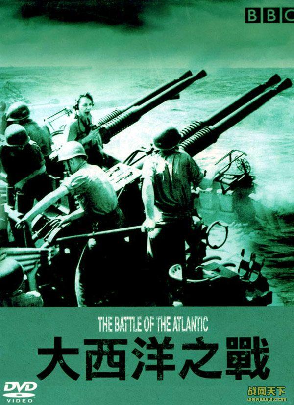 大西洋之战 BBC(The Battle of The Atlantic)海报