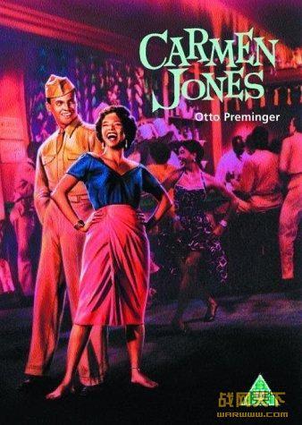 卡门/新胭脂虎(Carmen Jones)海报