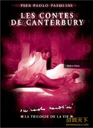 坎德伯雷的故事/坎特伯雷的故事/帕索里尼生命三部曲