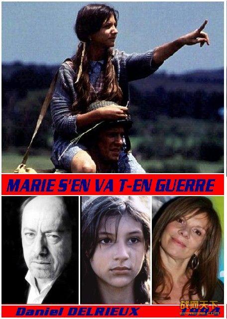 少女与战争/战争中的玛丽