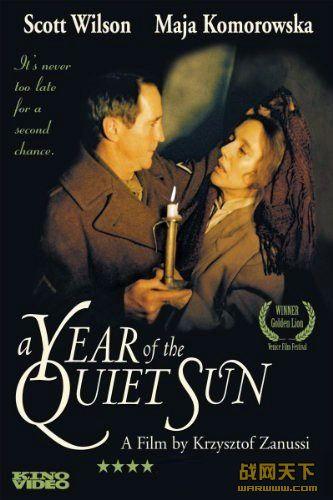 和平阳光的年代/寂静太阳年/阳光和曦之年
