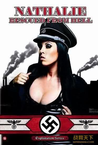 纳粹军妓之魔域逃生