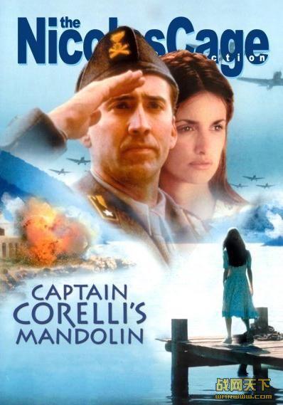 战地情人/火线有情天/柯莱利上尉的曼陀林/科雷利上尉的曼陀林