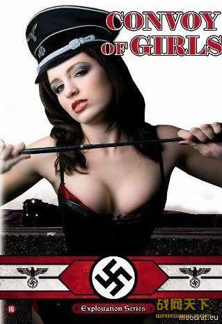 纳粹军妓之血战东柏林/激战东柏林/特别列车/康宏女孩(独家)(Convoi de Filles/East of Berlin)海报