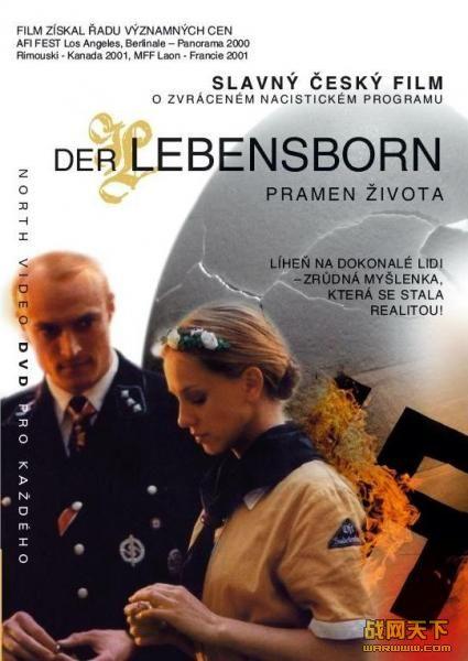 希特勒婴儿/纳粹少女的春天/生命之泉/生命的春天/纳粹阴谋