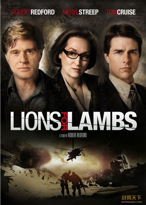 狮入羊口/权力风暴/命运迷墙/送给羊群的狮子