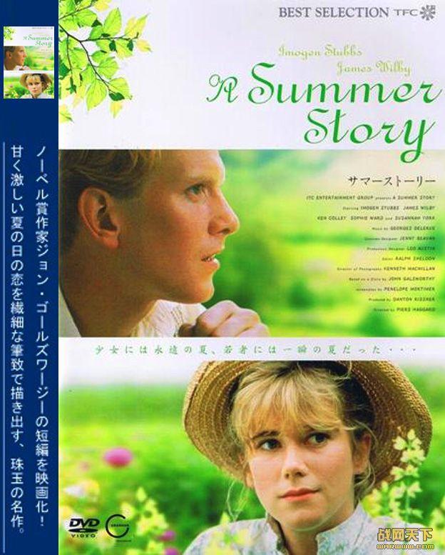 夏日挽歌/仲夏之恋/一个夏天的故事