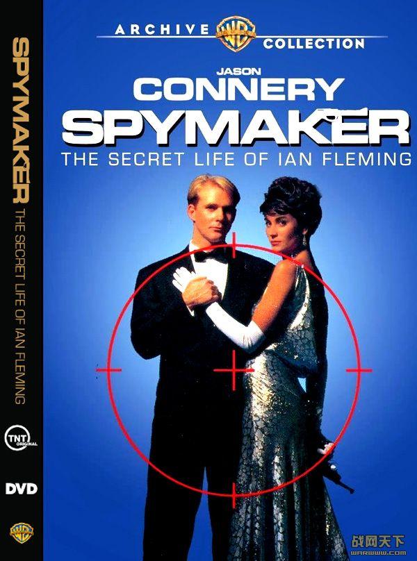 谍海奇才(The Secret Life of Ian Fleming)海报