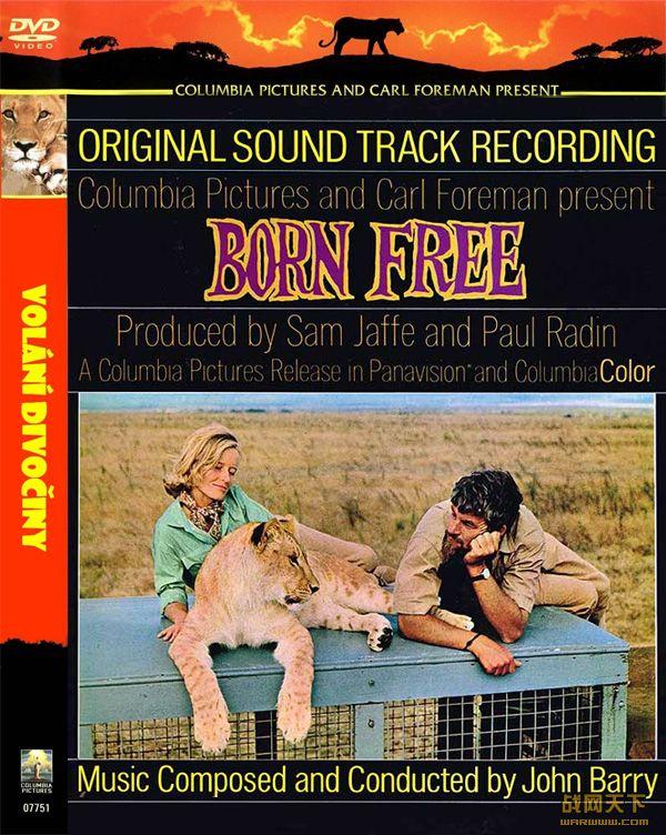 生来自由/狮子与我
