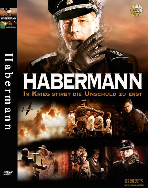 赫伯曼/纳粹狂魔赫伯曼