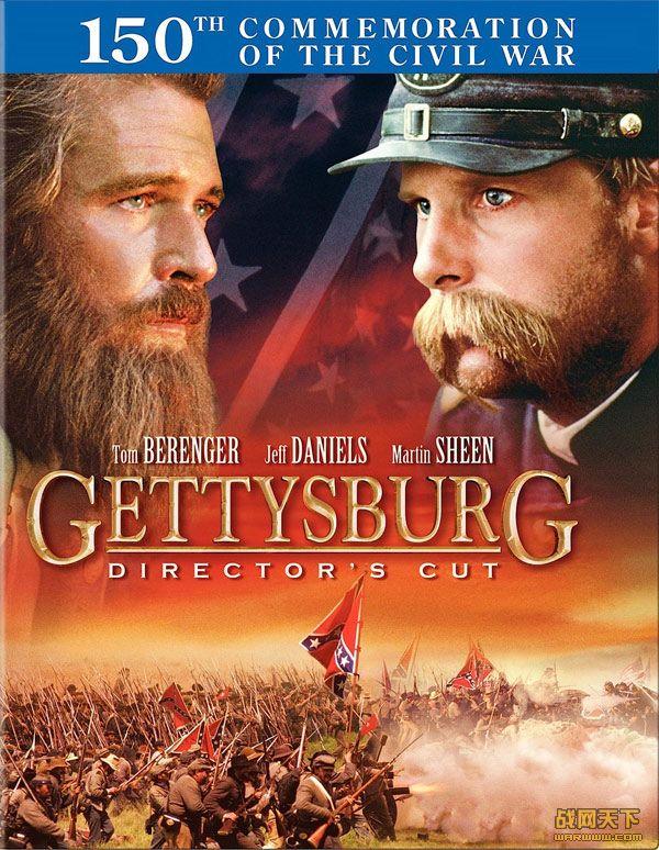 盖兹堡战役/盖茨堡之役/美国战火