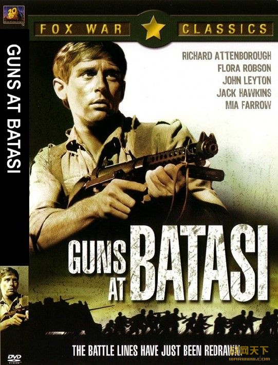 巴塔西的枪