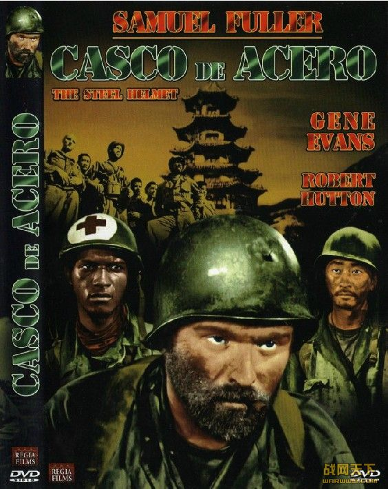 钢盔/南韩血战记/南韩浴血记