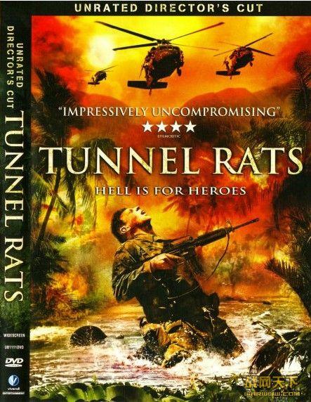 隧道之鼠/鼠战密洞