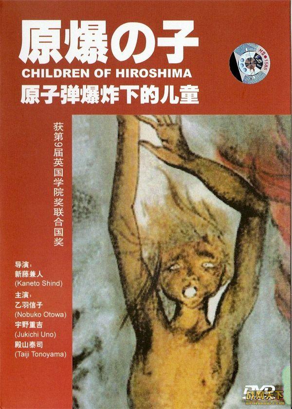 原子弹爆炸下的儿童