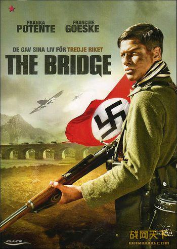 桥/最后的桥/战火英魂(2008版)