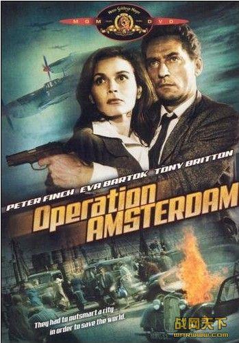 荷兰火海战/乱世鸳鸯梦
