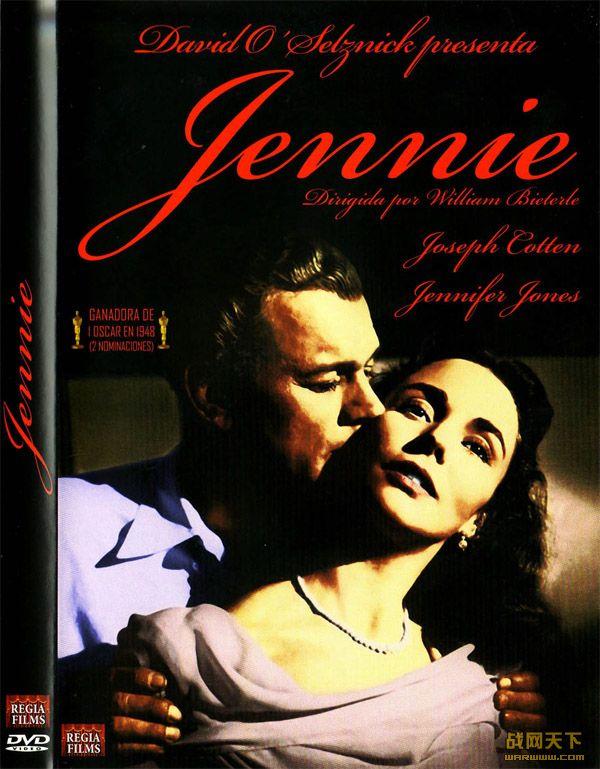 珍妮的画像/珍妮的肖像/倩影泪痕