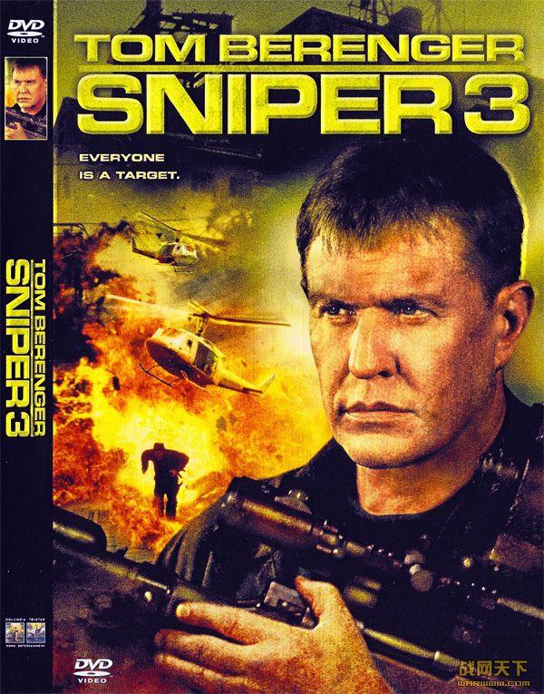 双狙人III/双狙人3/狙击手III