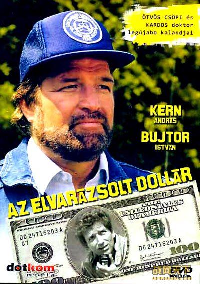 美元谜(Az elvarazsolt dollar/Заколдованный доллар)海报