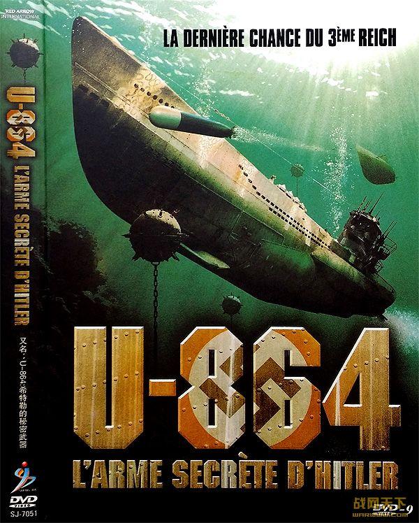 U-864/U-864:希特勒的秘密武器