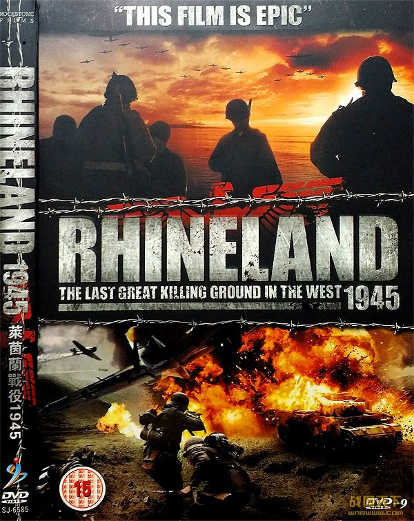 莱茵兰战役1945