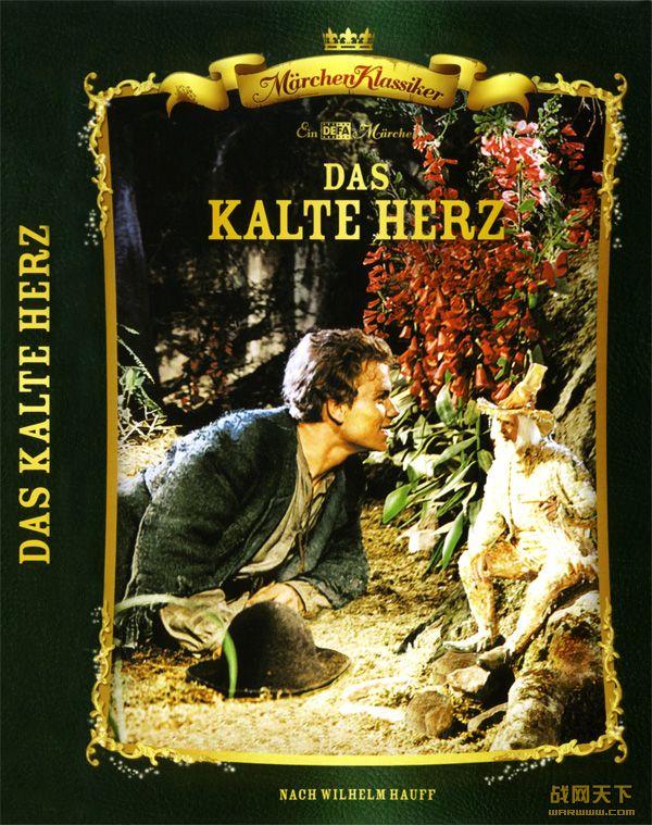 冷酷的心(德国1950年版)