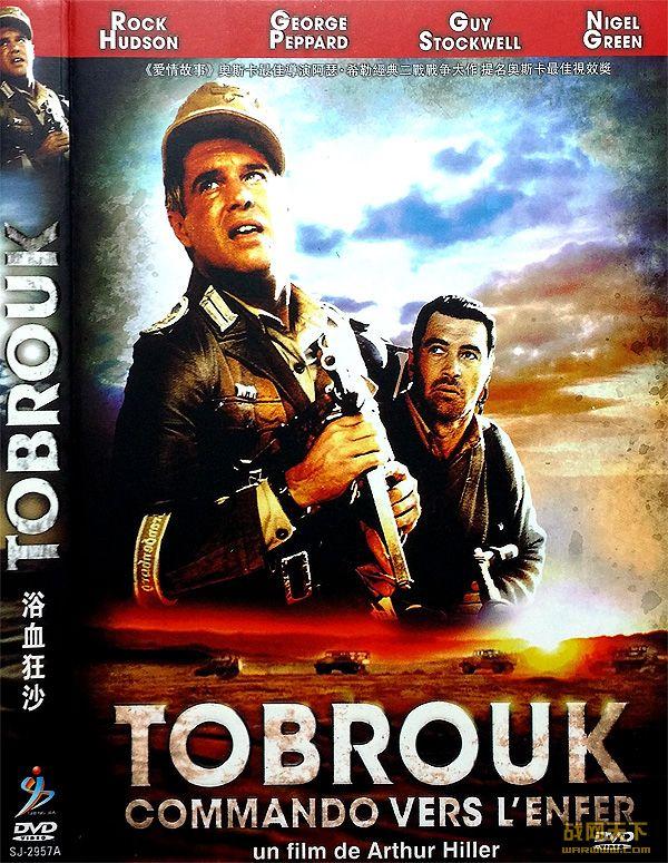 浴血狂沙/托普鲁克(1967年版)