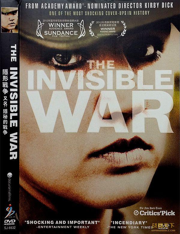 隐形战争/隐秘的战争