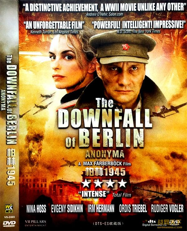 柏林1945/柏林的女人/柏林沦陷1945(The Downfall Of Berlin)海报