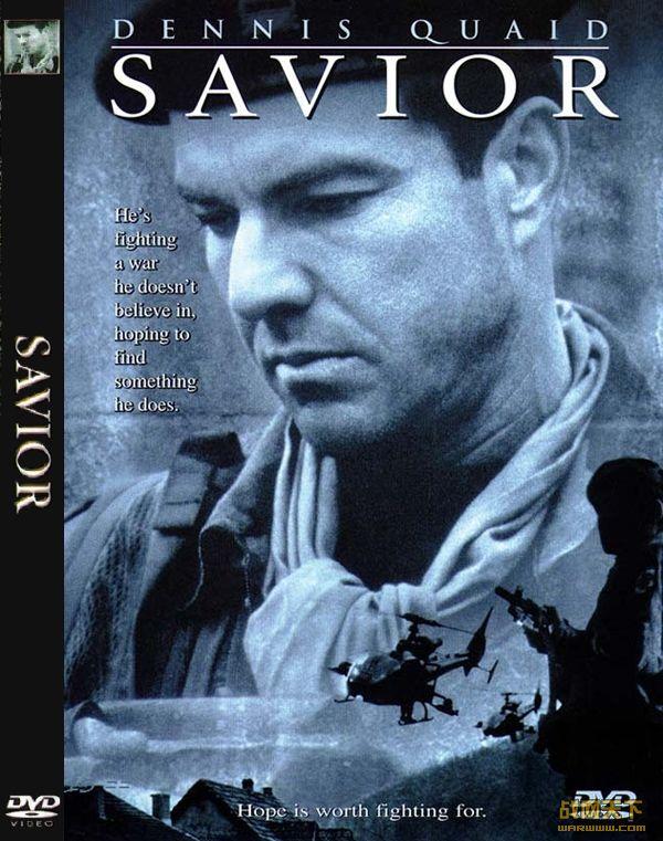 灭族战场/拯救者(Savior)海报