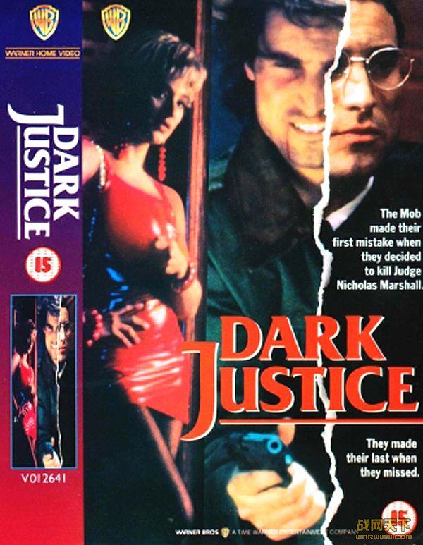 黑暗的公正 国语版(绝版20集美国电视剧) (Dark Justice)海报