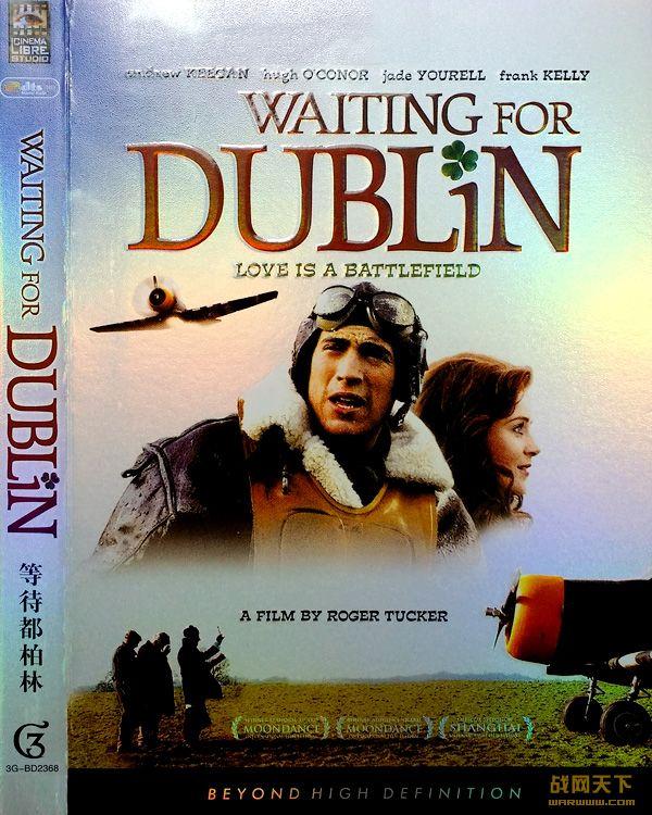 等待都柏林/第五架敌机(Waiting For Dublin)海报