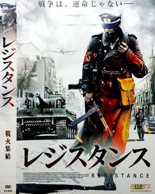 战火集结(Joy Division)海报