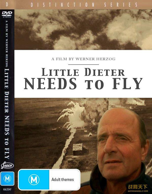 小小迪特想要飞