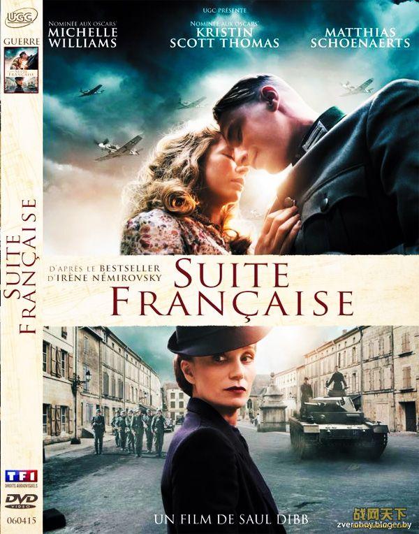 法国战恋曲