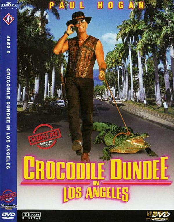 鳄鱼邓迪在洛杉矶