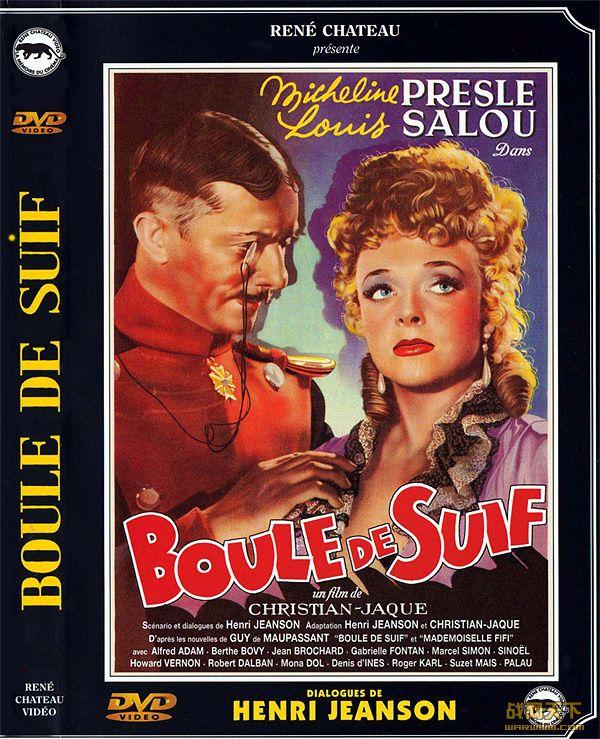 羊脂球(Boule De Suif)海报