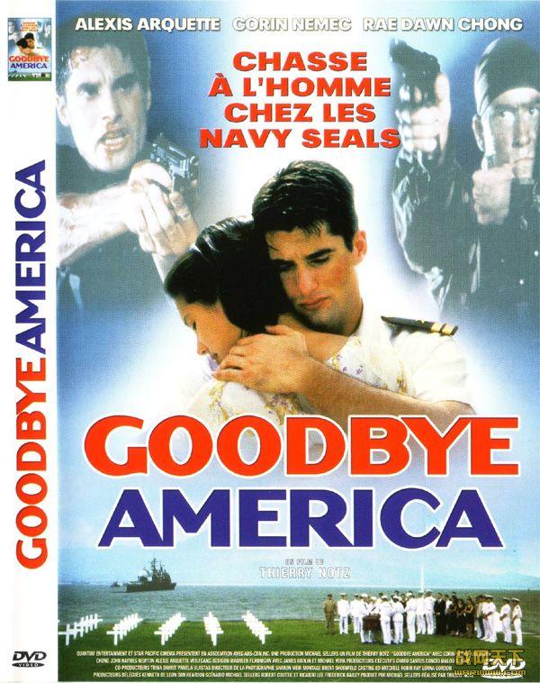 再见美国/美国大兵