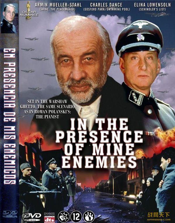 敌对前线/纳粹大屠杀/铮铮铁骨