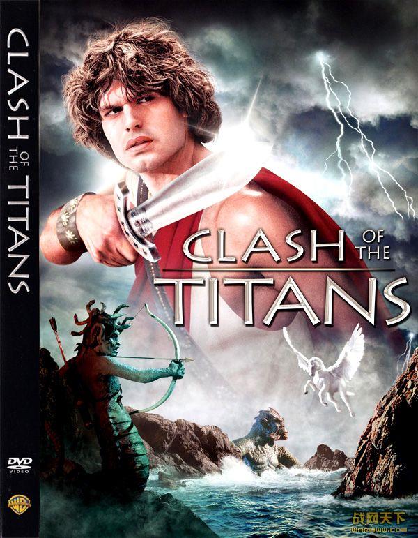 泰坦英雄/诸神之战/魔岛屠龙