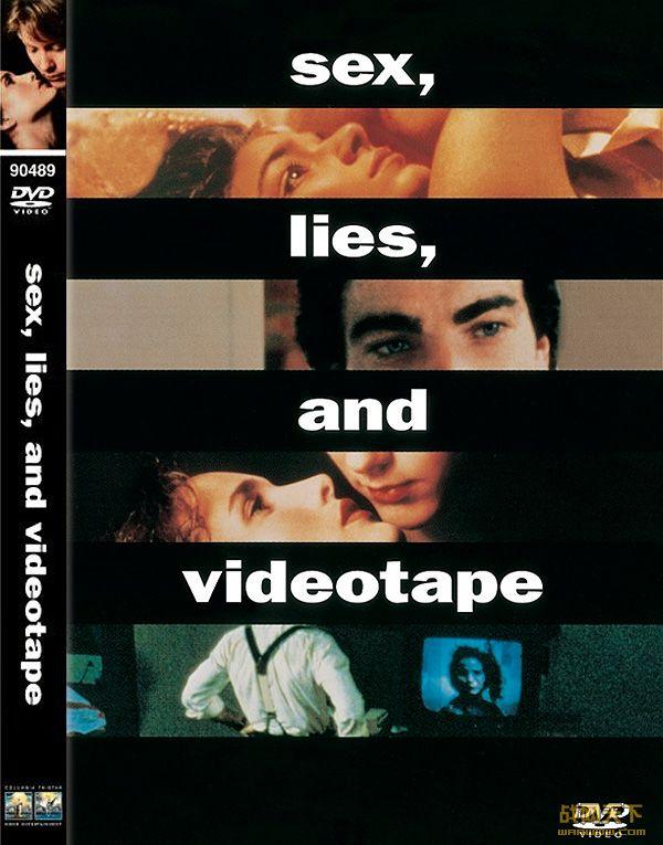 性,谎言和录像带/性感的谎言