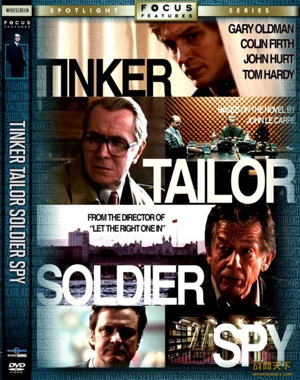 锅匠,裁缝,士兵,间谍/谍影行动/谍网迷踪(Tinker Tailor Soldier Spy)海报