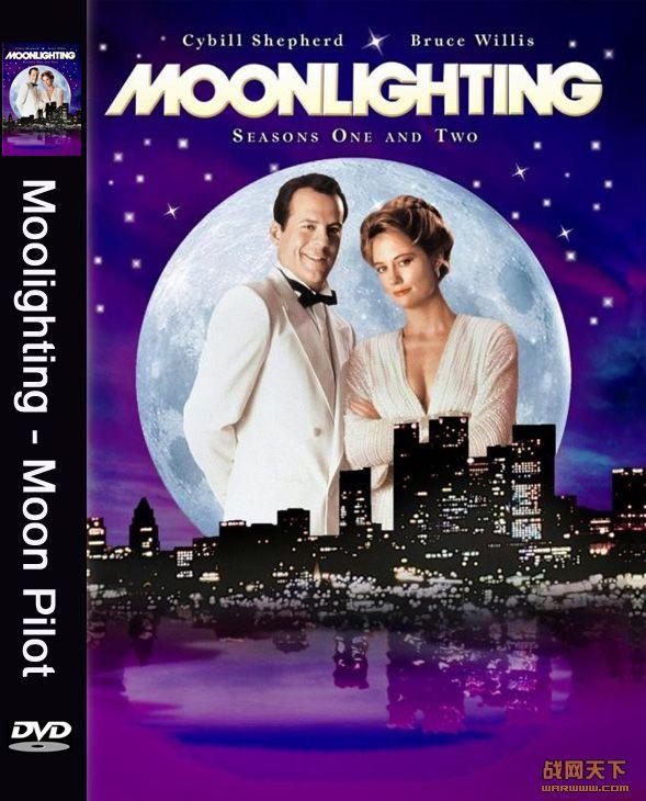 蓝色月光之月光行动/蓝色月光侦探社